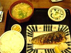焼魚御膳の塩さば780円(豚汁つき)@長浜将軍・長住店