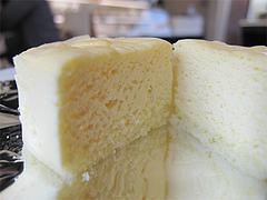 料理:半熟チーズケーキ@ストロベリーガーデン若久店