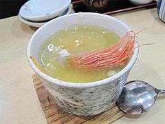 料理:茶碗蒸し・わさびあん@ランチ・鮨あつ賀