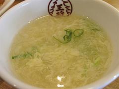 ランチ:かき玉スープ@大阪王将・福岡春日店