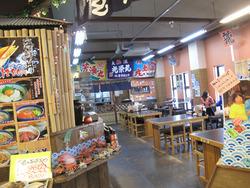 18レストラン@たか木・サザエツボ焼き