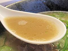 7ランチ:ラーメンスープ@五号線沿いの元祖長浜ラーメン・太宰府