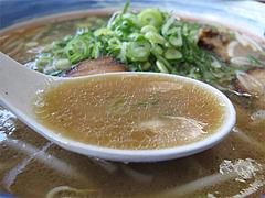 料理:味噌ラーメンスープ@札幌ラーメンえぞっ子若久店