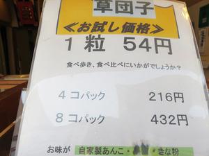 5食べ歩き@吉野家