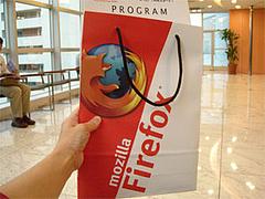 Firefox1 D2K
