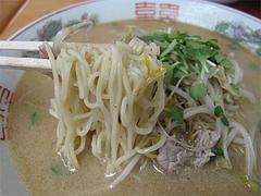 料理:味噌ラーメン麺@御食事処・王叙・ワンミン)
