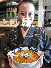 料理:坦々麺@ちゃん(CHANG)・中華・野間