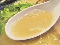 ランチ:ラーメンスープ@麺屋・福芳亭ラーメン・平尾