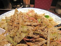 10ランチ:チャンポン・ブラックペッパー@井手ちゃんぽん天神店