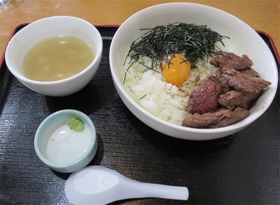 11サガリ丼特盛700円