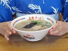 料理:並らーめん530円あちち@久留米大龍ラーメン・空港東店