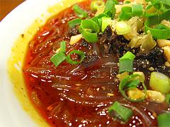料理:四川葛きりのスープ@@大明坦々麺・博多デイトス店麺街道