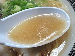 料理:とん吉ラーメンスープ@ラーメン居酒屋赤のれん&とん吉・箱崎