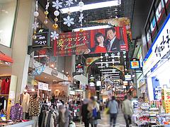 2店内:新天町@啓燻亭(けいくんてい)・新天町アーケード・天神