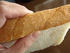 食パンのアップ@ロンブラージュ・ビガレ大楠店