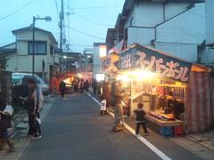 スーパーボール露店@十日恵比須(十日恵比寿)・雑餉隈・南福岡