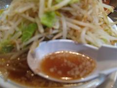 料理:らーめんのスープ@らーめん大・福岡大橋店
