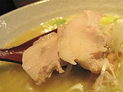 10ランチ:鶏白湯チャーシュー@ラーメン・らぁめんシフク(429)・福岡空港