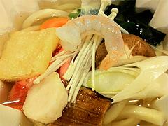10ランチ:紙鍋うどんアップ@博多大福うどん・うどんすきと水炊き
