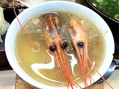 料理:海鮮茶碗蒸し@鮨あつ賀・福岡