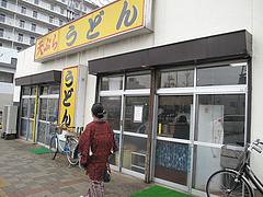 1外観@天ぷらうどん・唐人町