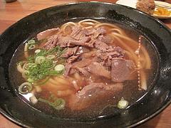 5ランチ:元祖まぐろ肉うどん500円@海部のうどん・長浜・市場会館