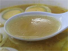 17メニュー:カレー味ダーメンスープ@ラーメン・博多ダーメン屋八千代店(八千代ダーメン)