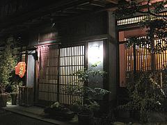 3外観:古民家@やぶ金・蕎麦・大名