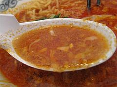 料理:坦々麺スープ@六壱○(ろくいちまる)・平尾