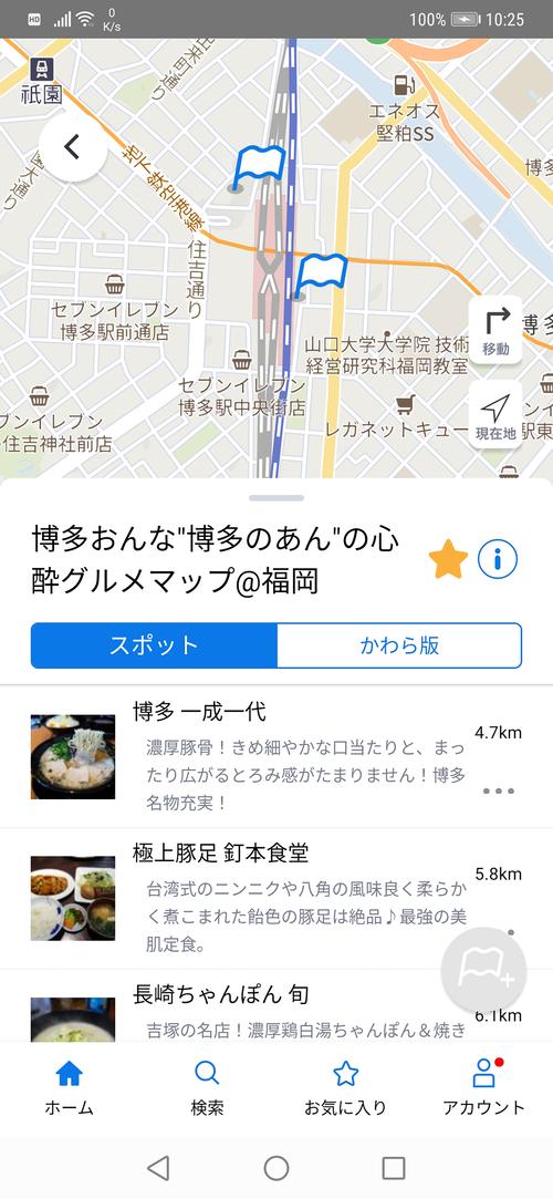 Screenshot_20210917_102534_com.meqqe_app