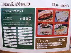 12ランチメニュー:サンドイッチ@サンディッシュ・カフェ・美野島