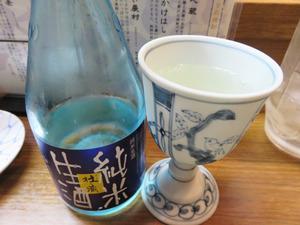 10日本酒