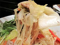 料理:野菜胡麻坦麺めん@博多屋・渡辺通