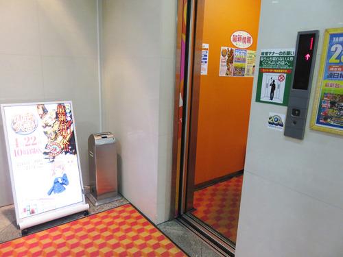 14エレベーター