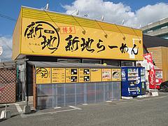 1外観@博多新地ラーメン・福岡空港