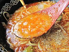 料理:みそくーたスープ@ラーメンく〜た半道橋店・博多区