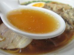 13おいしい烏骨鶏肉入りらーめん醤油麹スープ@烏骨鶏ラーメン麹屋