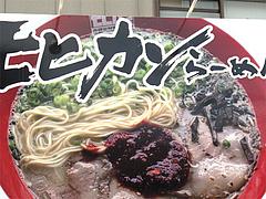 8ランチ:モヒカンらーめん見本@モヒカンらーめん・味壱家・津福本店