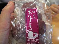 紅芋(べにいも)ちんすこう@新垣ちんすこう本舗