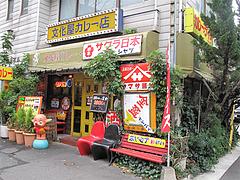 15外観:文化屋カレー店@元祖赤のれん和亭(旧・節ちゃんラーメン住吉店)