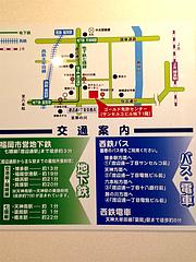 アクセス@拉麺帝国・サンセルコ・ゴールド免許センター