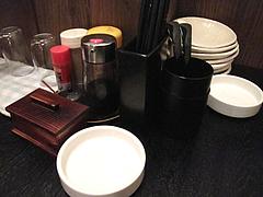 14店内:卓上@麺屋極み清川店・ラーメン居酒屋