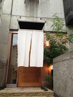 1外観@鮨の間・松山
