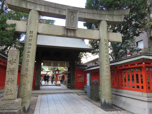 3水鏡神社