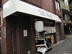 外観@ラーメン麺場・元次・薬院