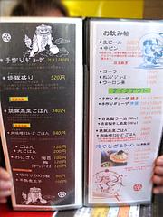 20メニュー:おつまみ・ご飯・ドリンク・テイクアウト@麺や・金の豚・ラーメン・野方