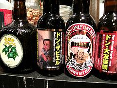 料理:かぼすリキュールと大分地ビール@白金玄歩・居酒屋・薬院