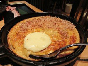11山芋陶板焼き390円@しょうき西新