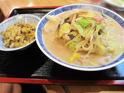 11チャンポン定食750円@満福うどん