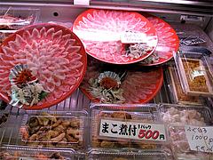 ふぐ刺・惣菜@年末の柳橋連合市場・福岡2010